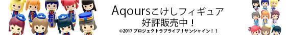 Hiroyuki & Kyoko originals ポストカード